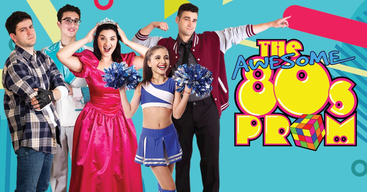 Stadium Theatre Official Site - The Awesome 80s Prom